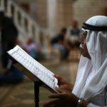أحكام تلاوة القرآن الكريم