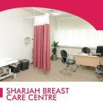 مركز الشارقة لأمراض سرطان الثدي