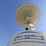 انطلاق الحدث العلمي لمركز محمد بن راشد للفضاء