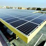 استراتيجية سلطنة عمان في تنويع مصادر الطاقة المستقبلية