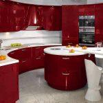 مطبخ ألوميتال أحمر اللون - 545821