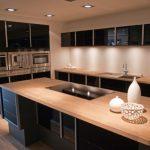 مطبخ ألوميتال أسود - 545833