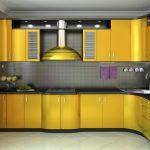 مطبخ ألوميتال أصفر - 545815