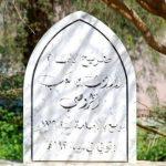 الوارث بن كعب الحاكم العماني الذي توفى وهو ينقذ المساجين