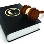 نظام حماية حقوق المؤلف بالمملكة
