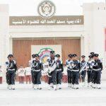 شروط الالتحاق بأكاديمية سعد العبد الله للعلوم الأمنية