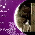 نبذه عن الصحابي الجليل ثابت بن الدحداح