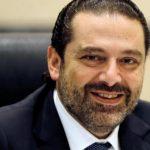 الرياض تشهد استقالة رئيس الحكومة اللبنانية سعد الحريري