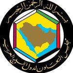 دول مجلس التعاون الخليجي تعتمد 15 إصلاحا فيما بينها