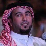 السيرة الذاتية للامير تركي محمد العبدالله الفيصل