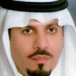 السيرة الذاتية للأمير خالد آل مقرن رئيس الحرس الوطني الجديد