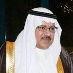 أفضل قصائد الأمير خالد بن يزيد آل سعود