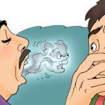 داء البخر الفموي و أسباب الإصابة به