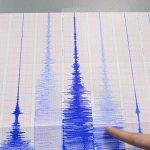 تفاصيل مثيرة حول تنبؤ البشر بالزلازل