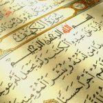 كيف عالج النظام الاسلامي سلبيات الحكم العلماني