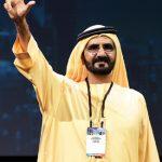 انجازات مبادرات محمد بن راشد آل مكتوم العالمية