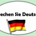 قائمة بالدول التي تتحدث الالمانية