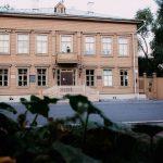 المتحف التاريخي - 563640