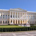 المتحف الروسي - 565753
