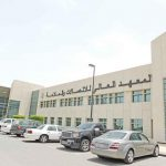 المعهد العالي للاتصالات والملاحة في الكويت