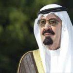 أفضل القصائد في رثاء الملك عبدالله بن عبدالعزيز رحمه الله