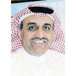 بدر البدر رئيسا لمركز التحكيم التجاري لدول الخليج