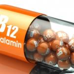 ماهو اسم التحليل الذي يبين نقص فيتامين b12