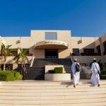 دور جامعة مسقط في توفير التعليم المتميز بالسلطنة