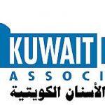 الأهداف المحلية والعالمية لجمعية أطباء الأسنان الكويتية