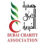 """معلومات عن """" جمعية دبي الخيرية """""""