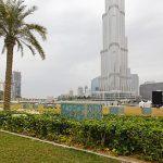 حديقة البرج في دبي بالصور