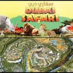 مشروع حديقة سفاري دبي