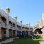 منتجع و فندق الامارات بارك في الرحبة