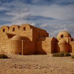 تاريخ قصر عمرة