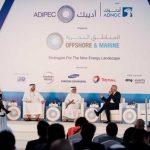 تقرير عن الدورة الـ 20 لمؤتمر أبوظبي الدولي للبترول أديبك
