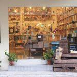 متجر الكتب - 560692