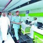 مراكز خدمات آمر الذكية في دبي
