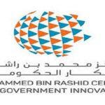 الاستراتيجية الوطنية للابتكار بالامارات حتى 2021
