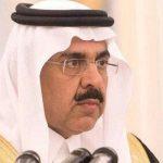 مساعد بن محمد العيبان رئيس أول هيئة للأمن السيبراني بالمملكة