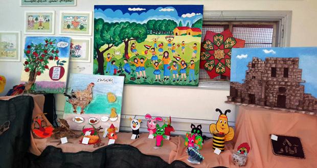 معرض الفن للأطفال