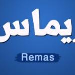 معنى اسم ريماس وصفات حامل الاسم