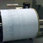 مقياس ميركالي المعدل لقياس الزلازل