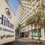 منتجع و فنادق هيلتون دبي جميرا
