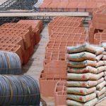 مشروع مؤسسة لبيع مواد البناء