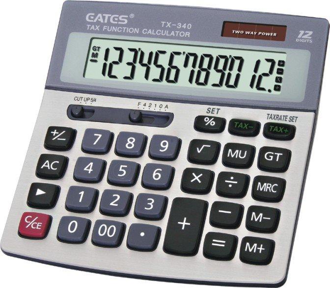 مكونات الآلة الحاسبة وتطور صناعتها   المرسال