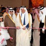 الأمير سعود بن نايف يفتتح المؤتمر العالمي للسرطان