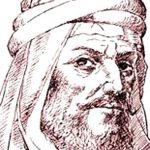 قصيدة الأعشى الشاعر الجاهلي في مدح رسول الله