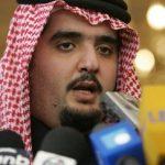 السيرة الذاتية للأمير عبد العزيز بن فهد آل سعود