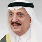 السيرة الذاتية لسمو الأمير محمد بن ناصر بن عبد العزيز