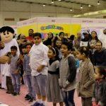 شروط توظيف الحدث في الإمارات
